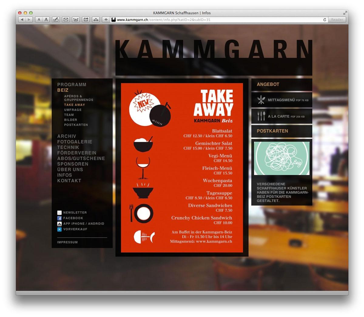 Website_Kammgarn_Schaffhausen_4